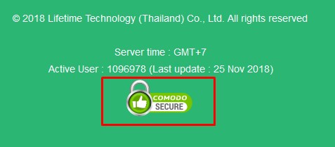 logo falso de comodo secure en web del programa