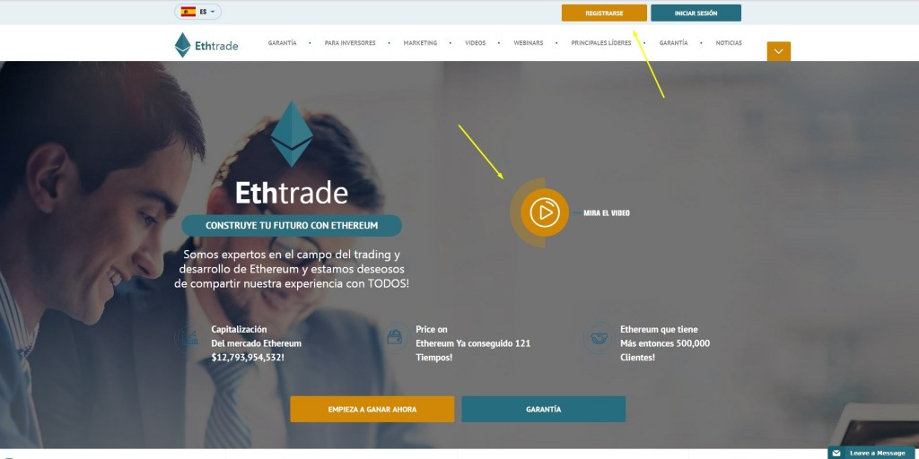 reviews sobre la estafa ethtrade