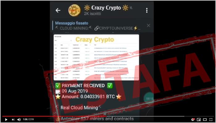 videos en youtube con reviews positivas sobre cryptouniverse